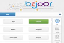 Bejoor
