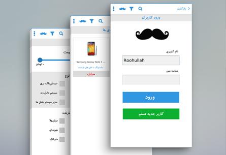 Mrchi App