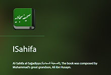 Isahifa Web